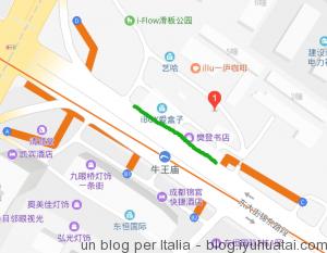 意大利正宗披萨店